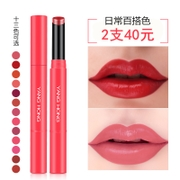 Yang Hong lasting moisturizing moisturizing waterproof matte lipstick is not easy to bite lip balm color grapefruit decolorization bean stem