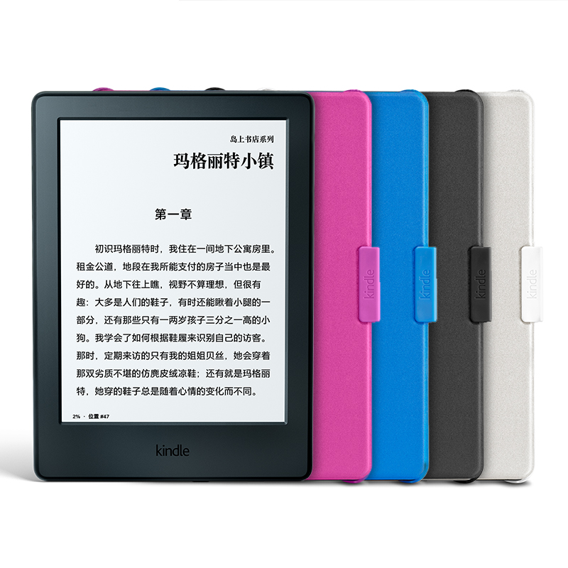 Amazon Kindle Protective Cover 2019 Kindle 558 E-Book Original Cover