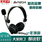 Button head type Gaming Headset desktop notebook computer headset headset microphone HS-7P