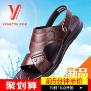 2017 new summer men's leather sandals yelikon toe leather sandals casual sandals and slippers