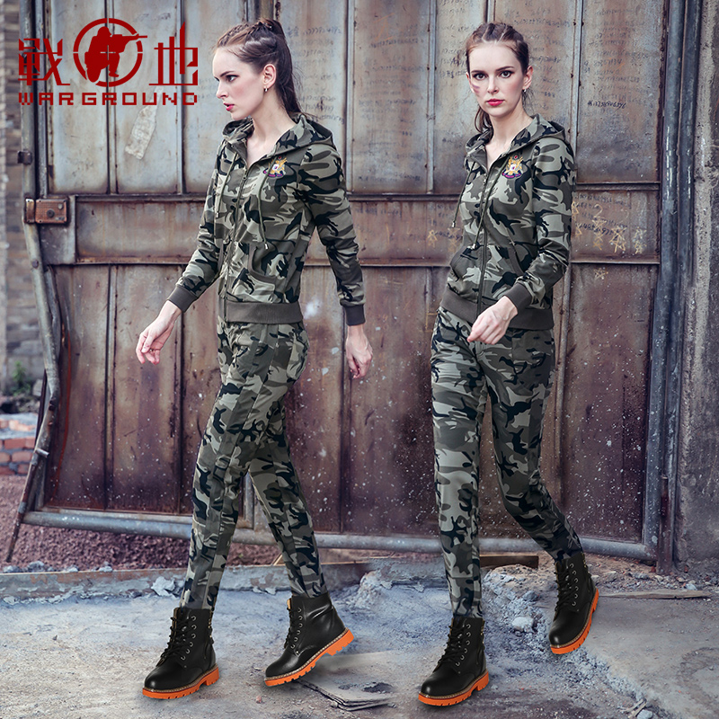 Battlefield spring and autumn sweater coat new camouflage suit women's training clothing outdoor sports wear two-piece suit