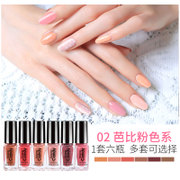 6 bottles of nail polish set lasting non-toxic nail polish color fade bare strippable white color refers to toenails