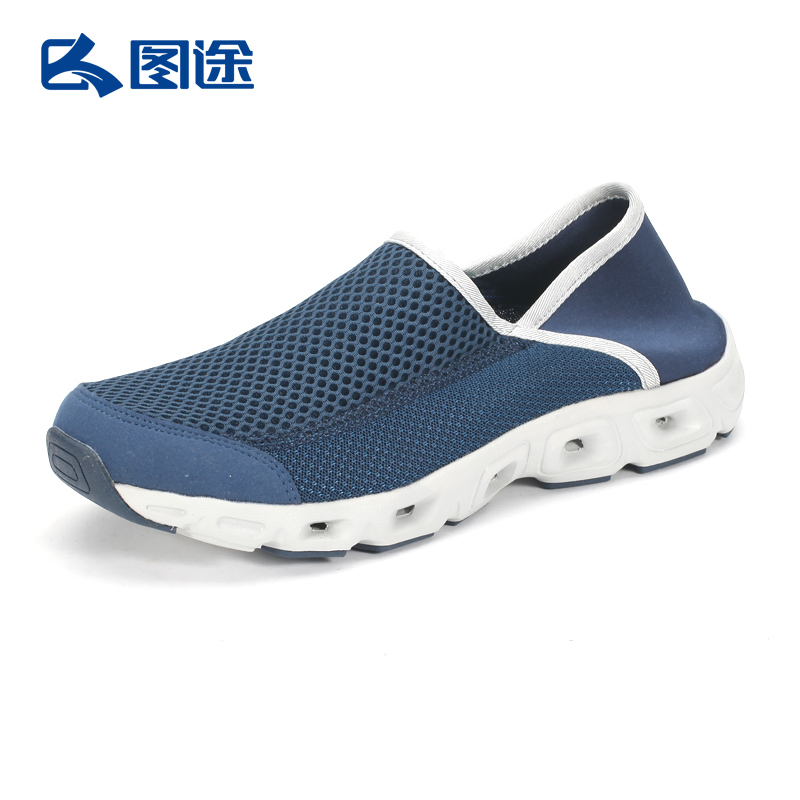 Tutu Outdoor Camp Shoes Men's Traceable Stream Shoes Women's Mesh Air Permeable Shock Absorbing Wear-Resistant Couple Shoes Hiking Shoes TT15021