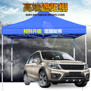 Outdoor sunshade umbrella folding telescopic legs canopy stall angle of four mobile home parking shed advertising tents