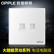 OPPLE telephone plug computer socket panel 86 type large bezels telephone and network cable to the network outlet Jack G