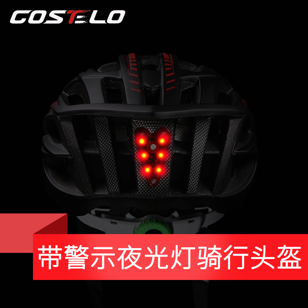 COSTELO cycling helmet with lights riding helmet with light helmet bicycle helmet with light one molding