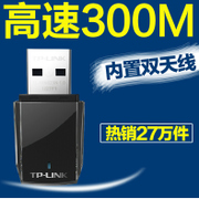 TP-LINK TL-WN823N wireless network card desktop computer WiFi unlimited receiver tplink USB