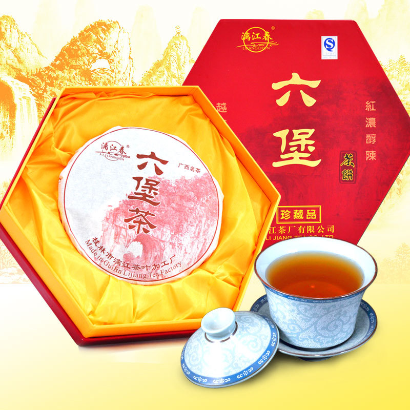 Ganjiang Spring Guangxi Quzhou Collection Six Hexagon Six Fort Tea Cake 300g Black Tea Specialty Tea