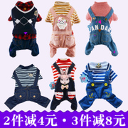 Small puppy dog supplies new spring clothes during the spring and autumn and winter four pet clothes Teddy VIP