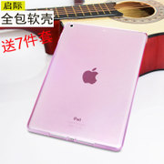 Apple iPad sets of protective cover air super silica gel set of 17 ipad6/5 transparent thin shell