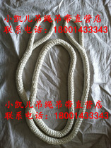 3t8m two-buckle nylon rope round sling rope with double buckle lifting rope belt hoisting belt 3 tons 8 meters