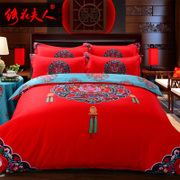 Mrs. spring sanded red wedding celebration embroidery bedding bedding cotton new Chinese cotton four Suite