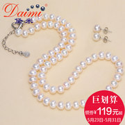 Demi, jewelry, Jane's language, white freshwater pearl necklace, bracelet set, mother's day to send mom, authentic female
