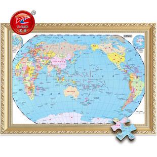 成人1000片木质拼图2000 儿童益智玩具趣味地理知识 世界地图中国新