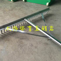 Factory direct aluminum alloy has tooth flat sand flat sand plate track and field auxiliary equipment long jump bunker flat sand device