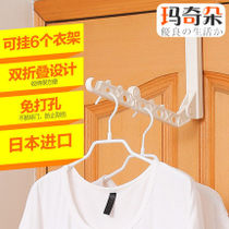 日本进口室内衣服晾晒杆可折叠单杆简易挂衣杆晾衣架挂塑料免打孔