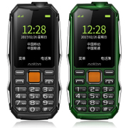 Neken/ Nikain EN3 three straight military old machine long standby mobile version of the old mobile phone