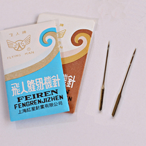 Home sewing machine needle old fashioned sewing needles sewing needles 9 11 12 14 16th optional per packet of 10