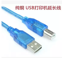 Pure copper USB Printer Data Cable 2.0 printer line High speed square port USB Print line 3m
