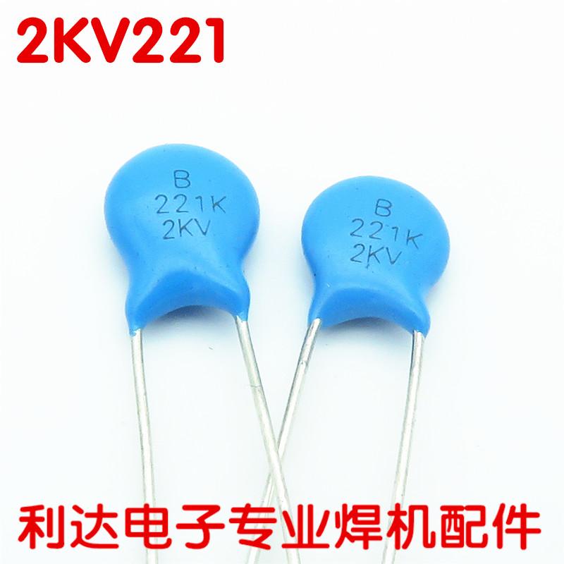 Venue welder board absorption capacitor 221K 2KV 220P 221 porcelain capacitor welder repair and matching