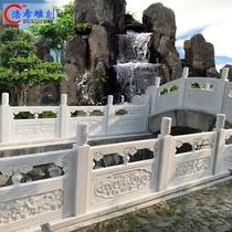 White Jade Railing Guardrail balcony stone pillar fence stone flag raising table outdoor stone arch bridge Garden Plate Relief