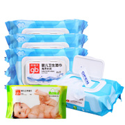 Good boy baby wipes 80 *4 package +30 baby wipes moist wipes packaging ocean with cover