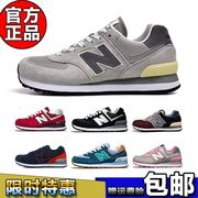 New 100-lun sports limited license NB 574 nadele men's shoes retro running shoes, jogging shoes