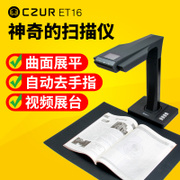 CZUR technology ET16 document into a book scanner books books books fast high shot instrument A3 HD 18