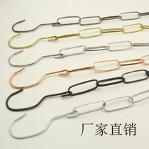 Clothing shop s hook hanging clothes chain display rack clothes hook hanger hoop shop decoration Props