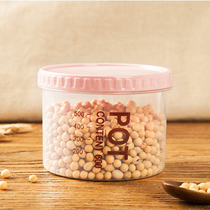 Kitchen food sealed cans whole grain dry goods storage box with Lid food storage tank moisture-proof milk powder box