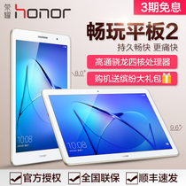 Glory glory free play flat 2 8 inch 10 Huawei make 4G call phone WiFi Android Tablet