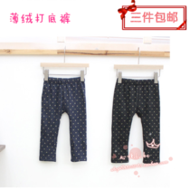 Boys and girls with the spring and autumn and early winter down velvet Joker added leggings faux cowboy baby PP pants trousers