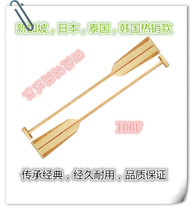 Wooden Dragon Boat Paddle Dragon Boat Paddle (Export-specific) international dragon-linked certification