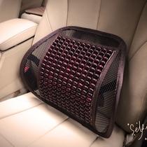 Car waist cushion Wood beads breathable waist support massage waist pad Office seat waist pillow pillow Summer backrest Car