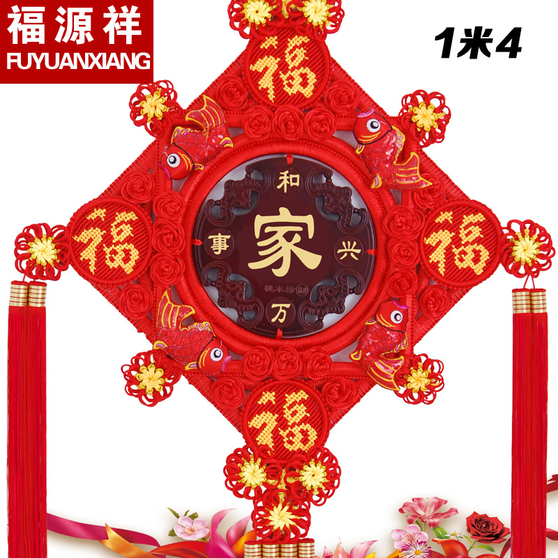 Fuyuanxiang Chinese knot pendant living room large hanging decorations Wufu Linmen peach door wall hanging decorations