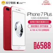 The 6588 version of the Apple/ apple iPhone 7 berserk red Plus 128G full Netcom 4G mobile phone