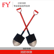 Sapper shovel lifesaving shovel camping shovel Sapper shovel wooden handle shovel emergency shovel outdoor self-defense appliances