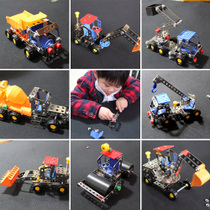 1 childrens puzzle metal assembled toys Iron Parent-Child interactive alloy block engineering vehicle Excavator