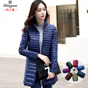 The lady in the long thin jacket collar size and slim slim portable mother dress coat.