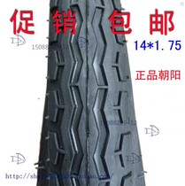Baoyou Chaoyang tire 14X1.75 outer tire 14 inch folding bicycle 14*1.75 inner tire 47-254
