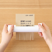 Japanese Muji /MUJI concise manual white office paper shredder Mini Hand shredder