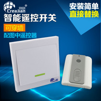 Creajian Sword Wireless Remote control Switch 220v single line 86 single FireWire panel can penetrate the wall 1D