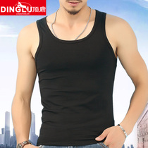 Mens tight Korean youth movement breathable easing strap