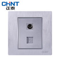 New listed Zhengtai electrical switch socket new new7l wire drawing silver embedded steel frame TV computer socket
