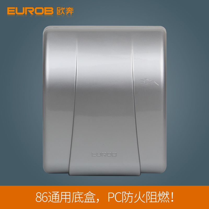 Oppen Wall Switch Socket Panel E8 Magic Silver Classic Series Universal Waterproof Box