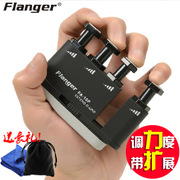 Finger force piano piano finger force training device finger exercise piano finger training finger training device