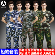 Short sleeved T-shirt Camo suit Camouflage Military clothing of male and female students summer wear T-shirt commando overalls