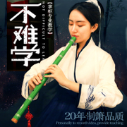 Tianque shipping Xiao Xiao short beginner instrument / professional / short flute playing flute Shichiku eight holes / TiN / Xiao