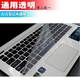 Laptop Peripheral ASUS Dell HP Universal Notebook PC Keyboard Protector
