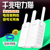 Tenda PH15 gigabit power Cat 1 2 sets of picture-master router wireless wifi expander through the wall HyFi smart 1000M power line adapter gigabit power cat wireless router